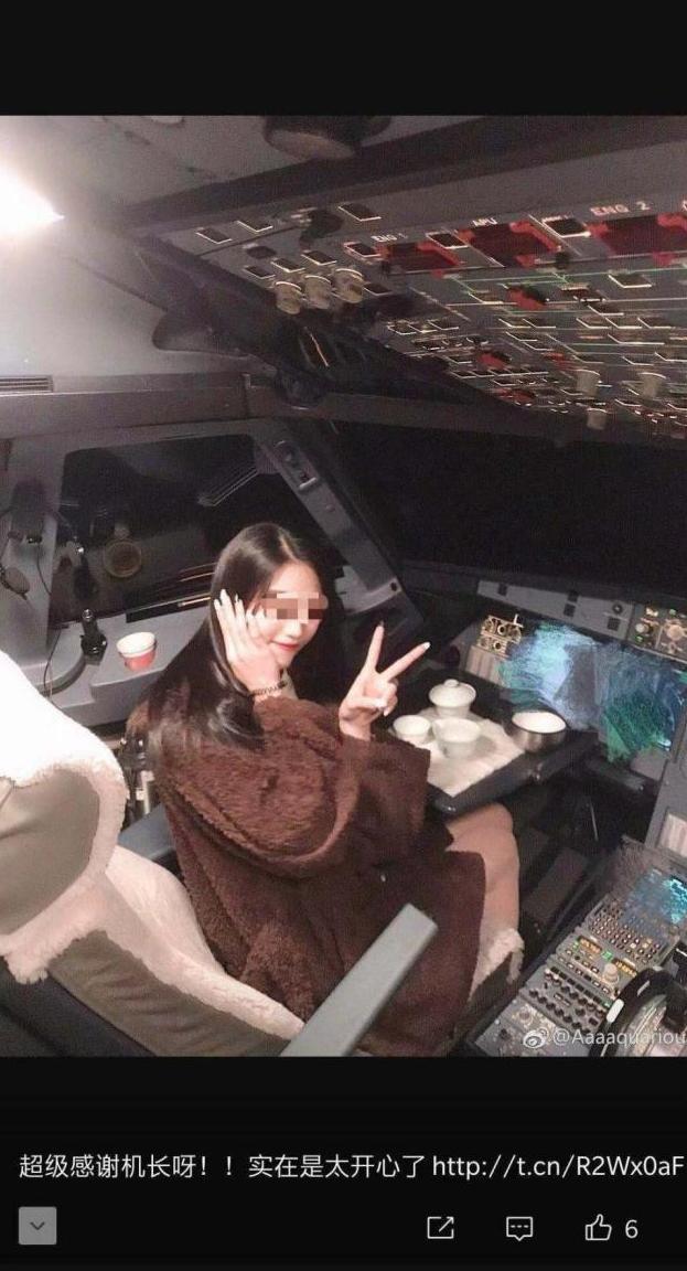 论一名合格飞机乘客的自我修养