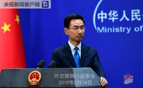 中美经贸磋商丨外交部:美方漫天要价 中方明确拒绝