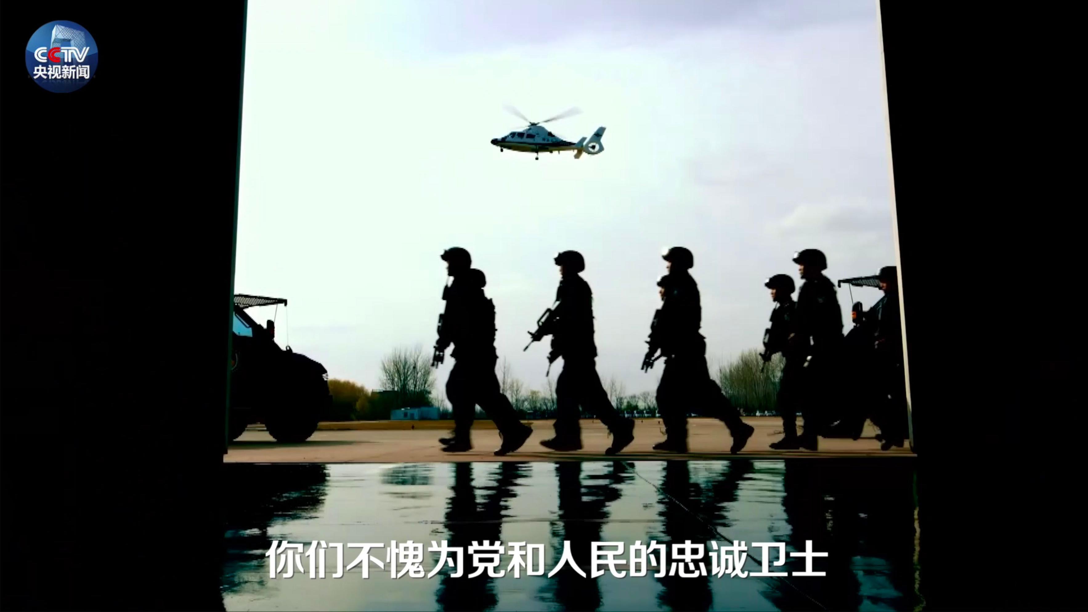微视频丨忠诚卫士 英雄辈出