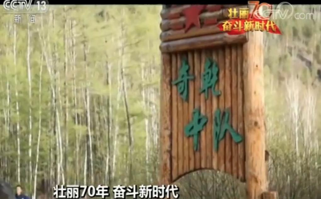 森林卫士用青春守护祖国绿色长城