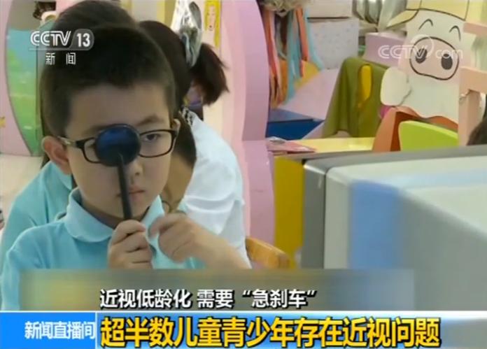 近视低龄化我国超半数儿童青少年存在近视问题