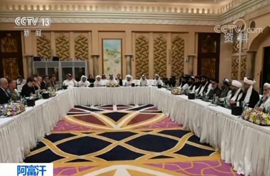 阿富汗总统:拒绝外部势力插手阿富汗