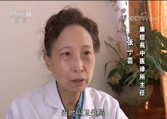 记者调查:家门口,为何难有好医生?