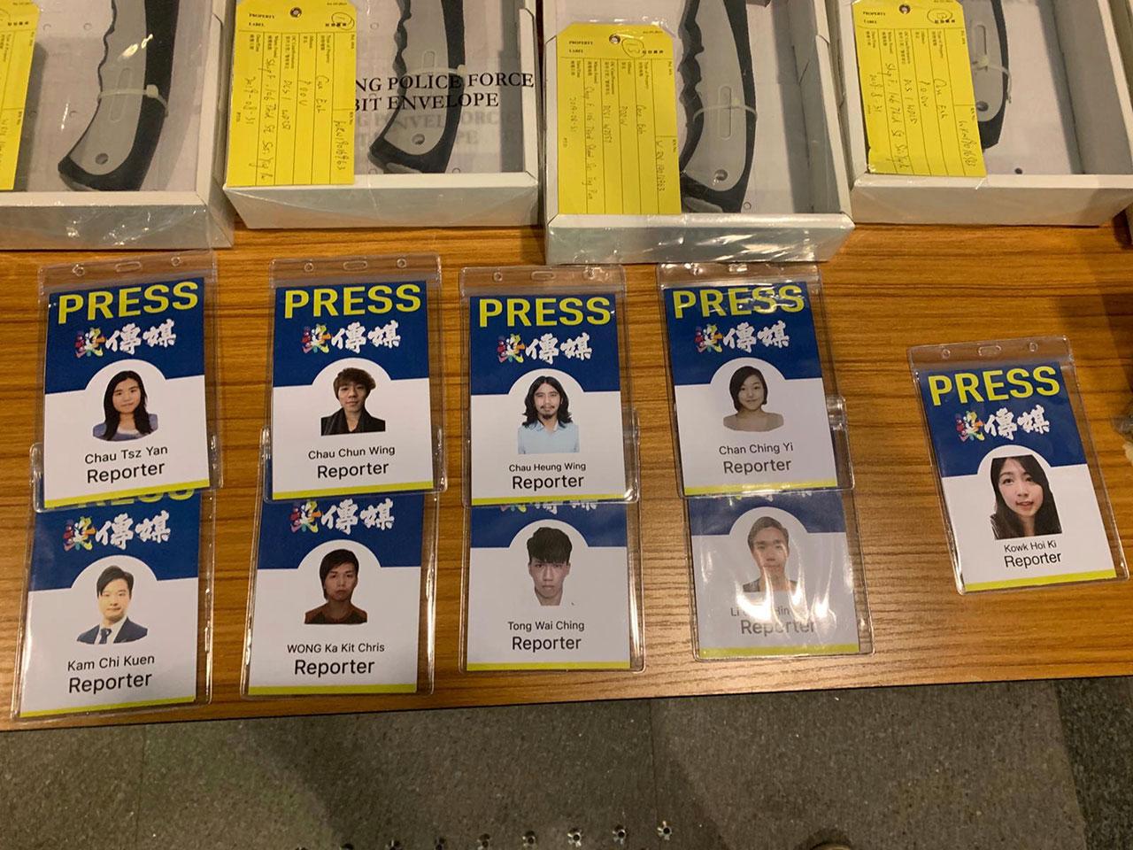 香港警方在铜锣湾及西环拘捕11人 缴获大量假记者证