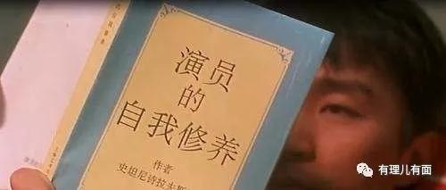 """""""暴力机师""""谭文豪:其实我是一个演员"""