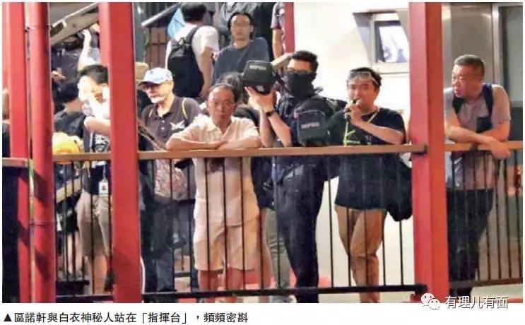 区诺轩: 反中媚日无诚信 乱港暴徒保护伞
