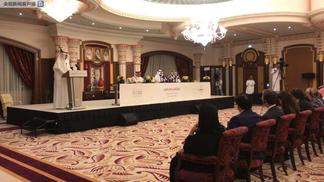 沙特能源大臣称石油供给已恢复至14日遇袭前