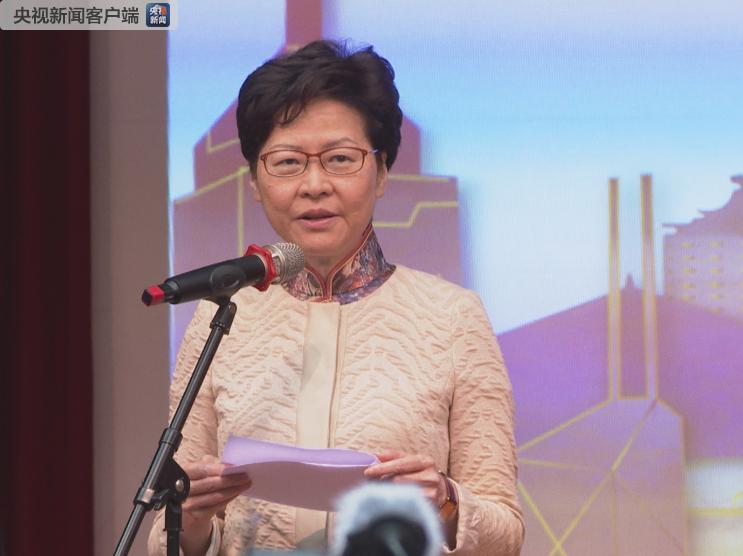 香港工會聯合會舉行國慶70周年酒會