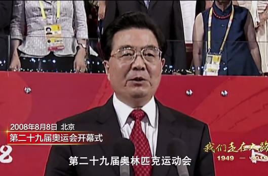 西峡县田关镇:发展特色产业 助力脱贫攻坚