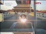 鲁菜 走遍中国 20120130