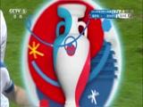 2016年06月15日 [欧洲杯]哈姆西克中场送长传 魏斯门前推射破门