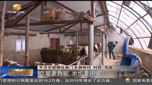 """平凉崆峒区:拔穷根 摘穷帽 书写百姓""""致富经"""""""
