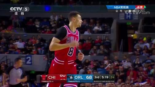 [NBA]扔就行了!拉文顶着防守干拔三分命中