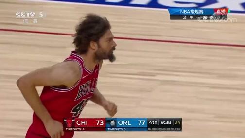 [NBA]洛佩斯篮下翻江倒海 碾压防守单臂暴扣