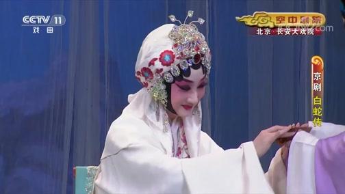�u�⌒〗枘耆��� 主演:小白玉霜