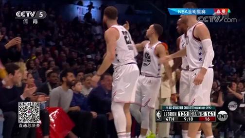 [NBA]水花兄弟反目 汤神犯规库里打进3加1