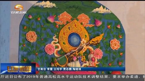 夏河拉卜楞寺举行正月十五酥油花供灯法会