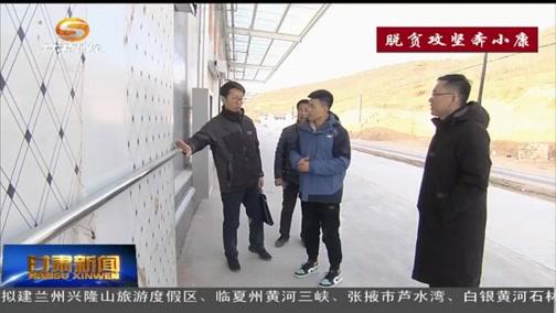 环县毛井镇:党建筑堡垒 扶贫强动力
