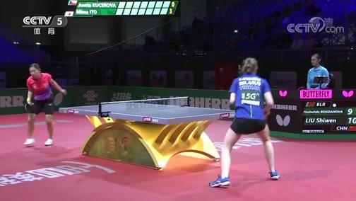 [乒乓球]丁宁尴尬开场 顺利晋级女单第二轮(世界)