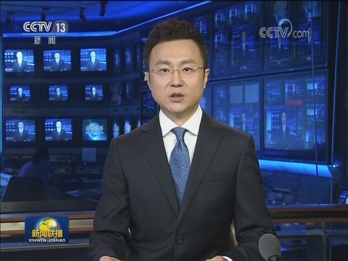 2019年11月26日今天新聞報道內容:中共中央 國務院發布關于保持土地承包關系穩定并