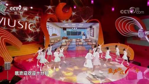 [音乐快递]《哦 十分钟》 演唱:张鑫瑜 姜博涵