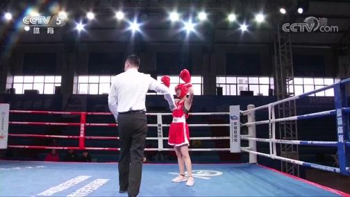 [拳击]拳台上争夺金牌 大学生展现风采