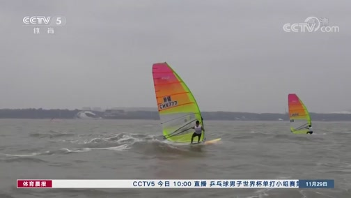 [帆船]中国奥运帆船大奖赛 以赛代练弥补短板
