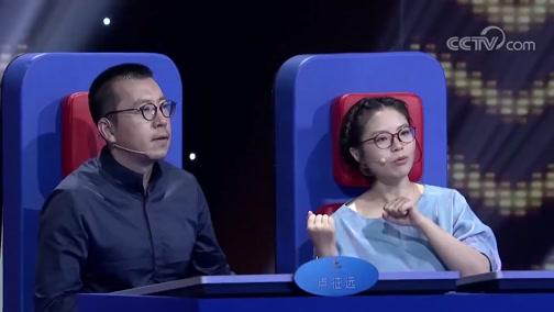 重庆名片——第二届全国中小学生创意大赛电视录制阶段队伍作品