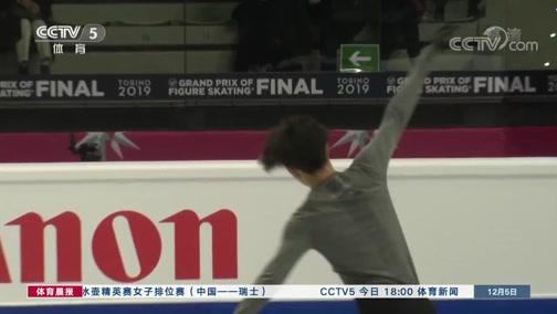 [花滑]花样滑冰大奖赛总决赛即将开赛