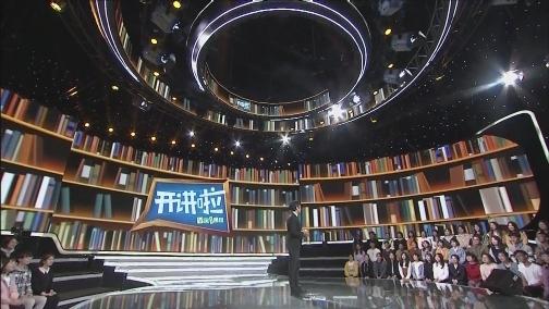 [开讲啦]曾小敏:粤剧最大的特点是语言(预告)