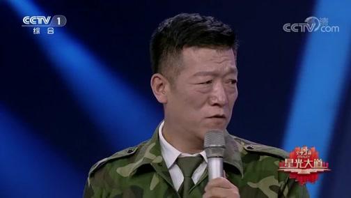 [星光大道]服役13年老兵托珠 《妈在家就在》唱哭了多少在外打工的人