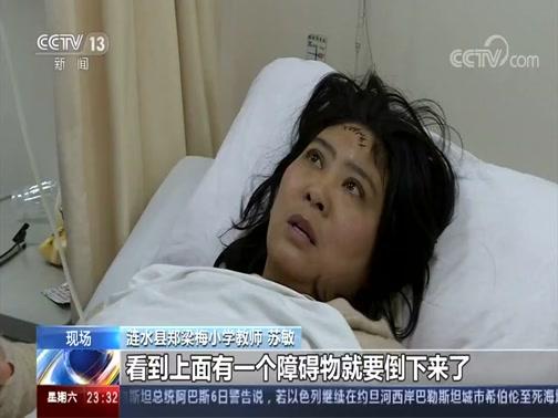 [24小时]危急时刻 挺身而出·江苏淮安 路牌突然砸下 教师为护孩子全力扛住