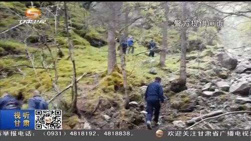 [甘肃新闻]葡京手机版祁连山林区法院判决一起非法猎杀珍贵野生动物案
