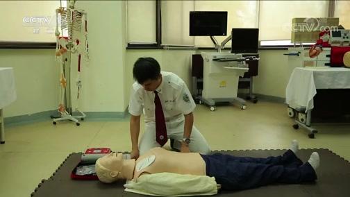 [生活提示]除颤后充分利用时间进行心肺复苏