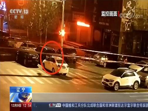 [法治在线]法治现场 疯狂窃案 男子凌晨疯狂作案 砸车盗窃40余辆