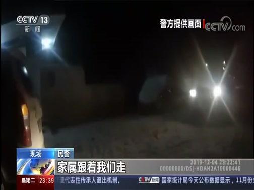 [24小时]贵州威宁 婴儿突发肺炎 交警冒雪护送