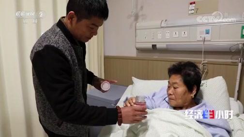[经济半小时]杭州湾医院投入运行 上海专家前来助阵