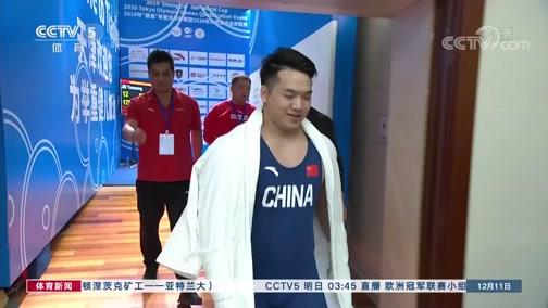 [举重]世界杯男子96公斤级决赛 田涛包揽两金