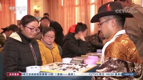 [棋牌]首届西藏自治区藏棋段级位赛落幕