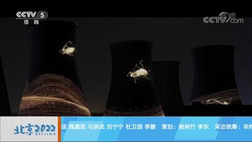 [北京2022]20191216 首钢滑雪大跳台