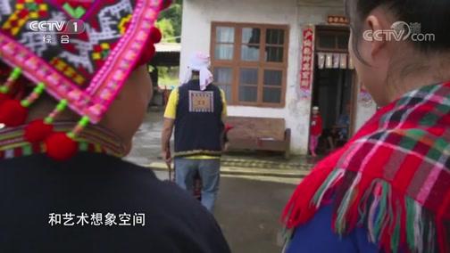 """[中华民族]发扬瑶族文化遗产 古朴的祭拜舞蹈——""""拜盘王舞"""""""