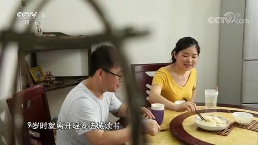 [中华民族]又香又脆 瑶族传统早点——糍粑
