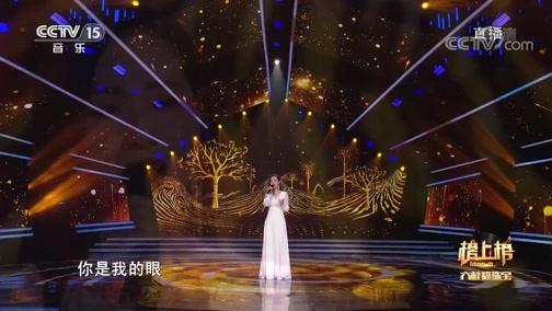 《全球中文音乐榜上榜》 20191228