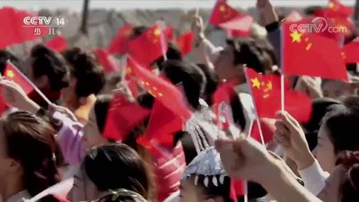[大手牵小手]打击乐合奏《歌唱祖国》 演奏:广东省东莞市常平知音陈建敏打击乐