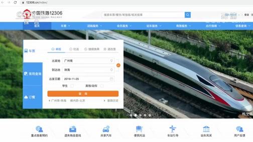 《生活提示》 20200101 坐火车落东西该怎么找?