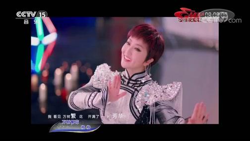 《中国音乐电视》 20200101