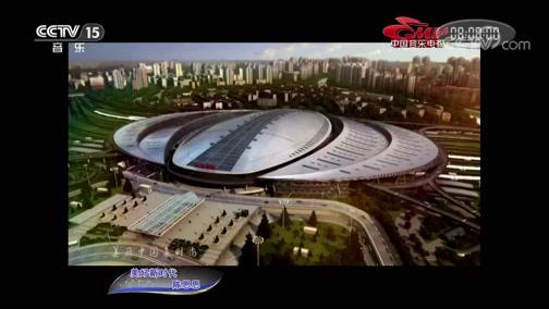 《中国音乐电视》 20200105