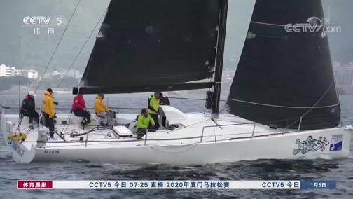 [帆船]首届中国超级帆船赛在海南圆满结束