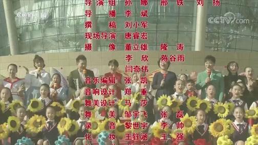 《大手牵小手》 20200106 走进永康(一)
