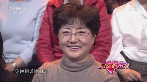 [向幸福出发]幼儿教师传承豫剧 全家齐心助女圆梦